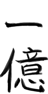 xincx