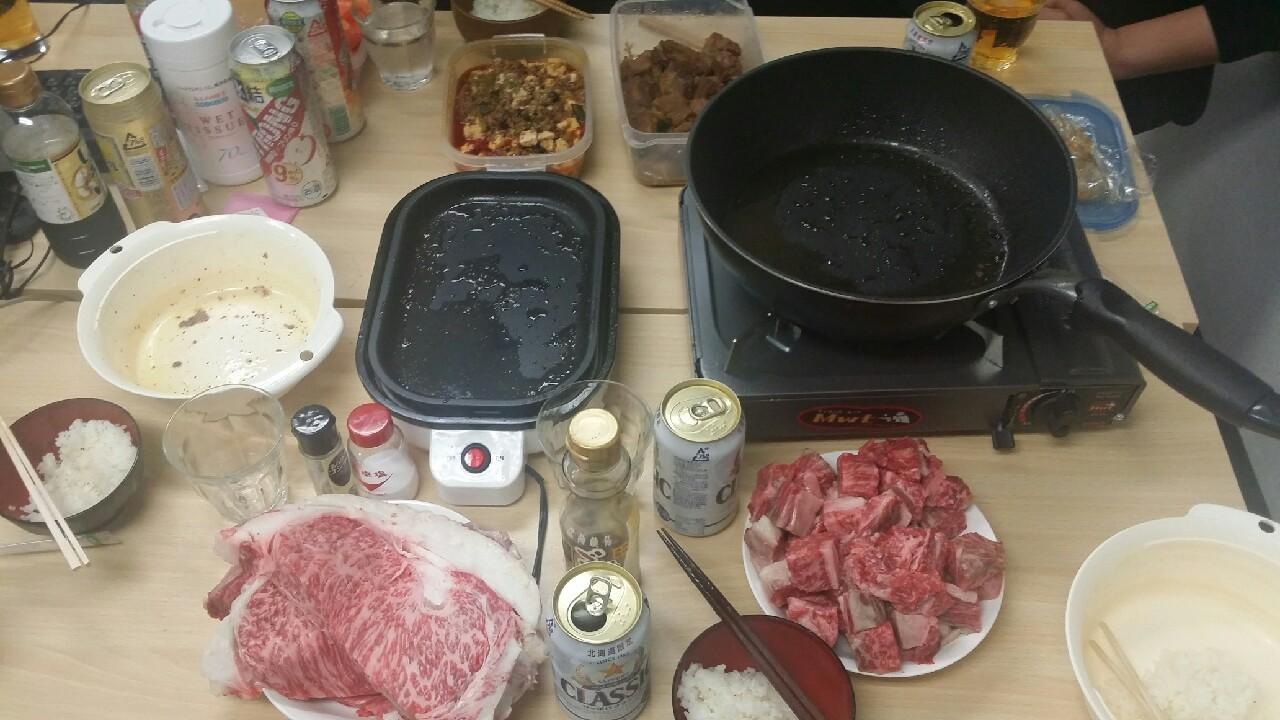肉アイキャッチ画像